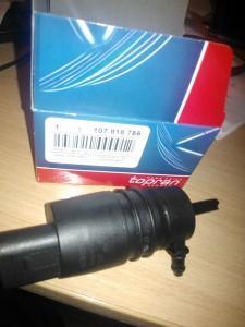 bmw-e38-windshield-washer-pump (1)